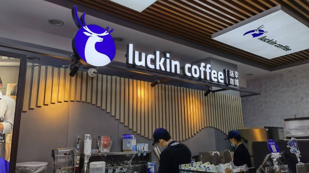The Chinese coffee bar chain has received fresh money. Part of it will go to the US Securities and Exchange Commission.