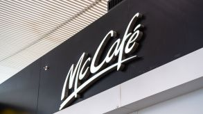McDonald's China is planning massive expansion for its own McCafé coffee bar brand.