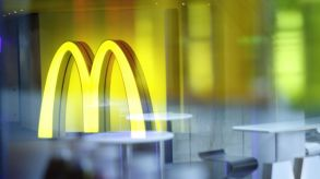 Together with its more than 200 franchisees, McDonald's Germany is already preparing to organize this broad-based campaign.